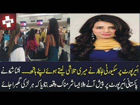Xxx Mp4 During Checking Ushna Shah Faced Harassment At Airport Info Plus 3gp Sex