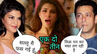 Ek do teen Song from Baaghi 2 jacqueline fernandez in trouble,Salman khan saves JacquelineEk Do Teen