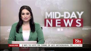 English News Bulletin – Jan 15, 2019 (1 pm)