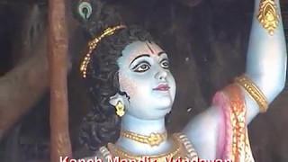 Vrindavan Complete Sightseeing Full Movie
