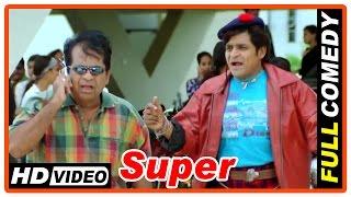 Super Tamil Movie | Full Comedy Scenes | Nagarjuna | Ayesha Takia | Anushka | Brahmanandam