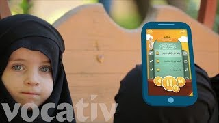 ISIS Launches The Spelling Teacher, A New App For Kids