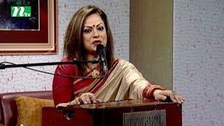 Aaj Sokaler Gaane   Episode 266   Musical Program