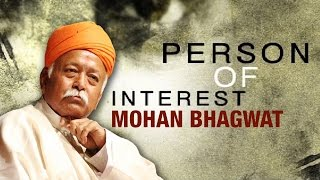 Person Of Interest: Mohan Bhagwat's Story