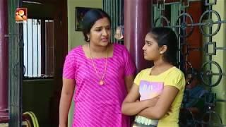 "Aliyan vs Aliyan   Comedy Serial   Amrita TV   Ep : 353   ""ഓടരുതമ്മാവാ ആളറിയാം "" [2018]"