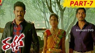 Rabhasa Full Movie Part 7    Jr. NTR, Samantha, Pranitha Subhash