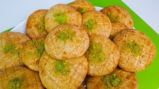 Simple Eid Cookies | کلچه  شیرین  و آسان