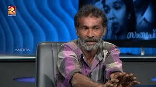 Kathayallithu Jeevitham |Murukan & Usha Case | EpiAsode #08 | 14th Aug 2018