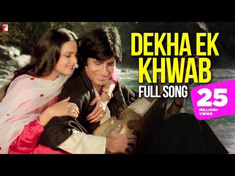 Dekha Ek Khwab - Full Song | Silsila | Amitabh Bachchan | Rekha | Shashi Kapoor | Jaya Bachchan