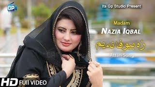 Nazia Iqbal Pashto New Song 2019 - Za Bewafa Na Yama ( Attan ) Pashto Video Pashto Song Hd 2019