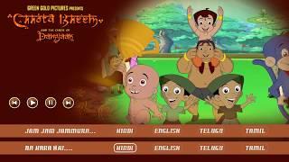 Chhota Bheem and the Curse of Damyaan Juke Box | Full Songs