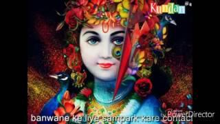 images Amar Ei Hori Naam Jabe Go