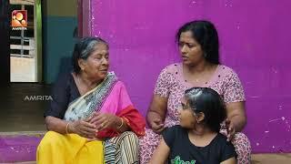 "Aliyan vs Aliyan | Comedy Serial | Amrita TV | Ep : 321 | ""ബംഗാളികളും കുറെ മലയാളികളും   "" !!"