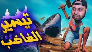 تحديث جديد !! تحدي العيش بالمحيط ضد أشرس قرش !!