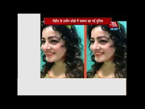 Xxx Mp4 India 360 Dera Chief S Daughter Honeypreet Traced Down To Barmer 3gp Sex