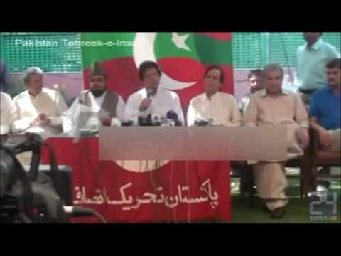 24 Exclusive: Mufti Abdul Qawi not part of PTI? 24 News reveals truth