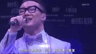 Download 陳奕迅 - 最佳損友_陀飛輪_單車_浮誇 LIVE Concert YY 黄伟文作品展 3Gp Mp4