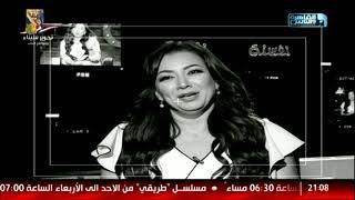 إنتصار عن كذب الخطوبة: مش الرجالة اللي بتكذب الفكرة نفسها كاذبة!