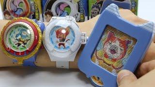 Yo-Kai Watch Items 2 ~ 妖怪ウォッチ ふしぎアイテムズ2 全三種