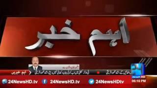 24 Breaking: Police being supportive with drug sellers in Multan