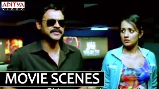 Bodyguard Movie Venkatesh Fight In Cinema Hall - Venkatesh,Trisha