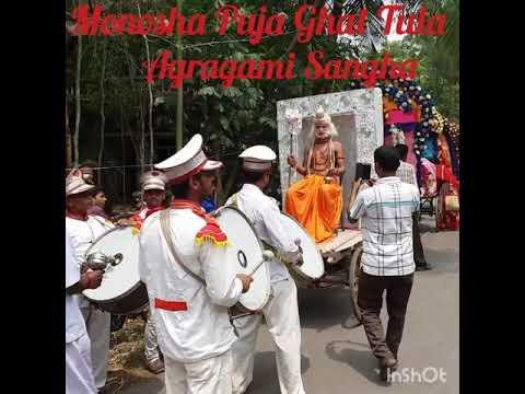 Xxx Mp4 Agragami Sangha Kamarda Khejuri Purba Medinipur 3gp Sex