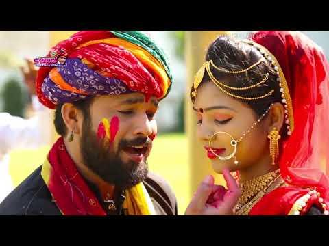 Xxx Mp4 राखी रंगीली का धमाकेदार फागण DJ सांग फागण में कोयल बोले मारी जानूडी क्यू न बोले Rajasthani Song 3gp Sex