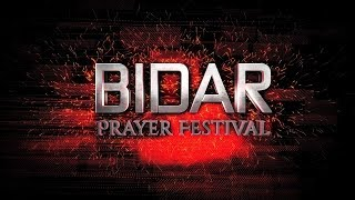 Highlights of Bidar Prayer Festival, Day 1