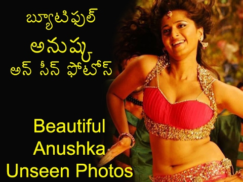 Beautiful Anushka Unseen Photos