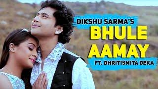 Bhule Aamay Official Video Song | Latest Bengali Song | Dikshu Sarma | Dhritismita Deka | Debodaru 2