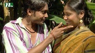 Bangla Natok - Ronger Manush | Episode 105 | A T M Shamsuzzaman, Bonna Mirza, Salauddin Lavlu