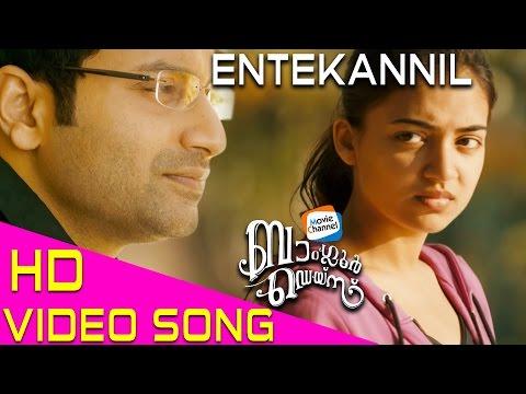 Xxx Mp4 ENTE KANNIL Bangalore Days Songs NivinPauly Dulquar Salman Fahad Fazil Nazriya 3gp Sex