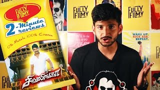 Shivalinga - 2 Minute Review | Raghava Lawrence | Fully Filmy