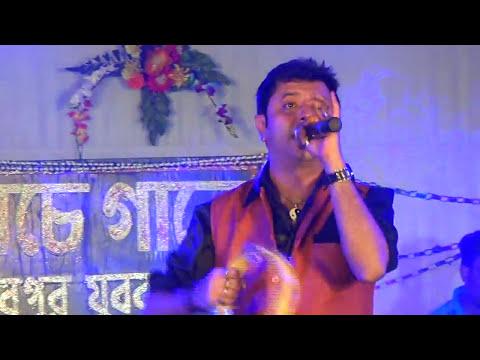 Xxx Mp4 Jabar Belay Dekha Holo Katha Holo Na Most Populer Vasan Dance Singing By Rudra Saikat 3gp Sex