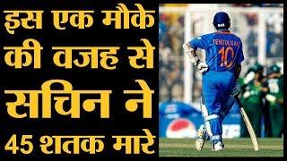 जब Sidhu की अकड़ी हुई गर्दन ने Sachin Tendulkar की किस्मत बदल के रख दी थी | Indian Cricket | Batting