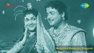 Manalane Mangayin Bhagyam   Mogamada song