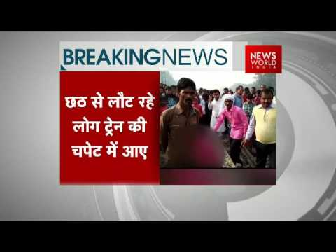 Xxx Mp4 5 Dies In Train Accident Near Rambhadrapur In Samastipur NWI 3gp Sex
