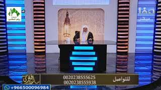 فتاوى قناة صفا (118) للشيخ مصطفى العدوي 4-11-2017