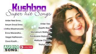 Kushboo Tamil Hits   Audio Jukebox   Khushboo Superhit Songs   SPB   S Janaki   Ilayaraja
