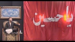 Lecture 6: Islamophobia - Dr. Sayed Ammar Nakshawani Muharram 2017