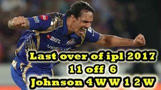 IPL 2017 Final Last Over | Mumbai Vs Pune | Thrilling Last Over Need 11 off 6