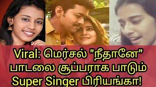 Viral: Super Singer Priyanka Singing Mersal Neethane Song