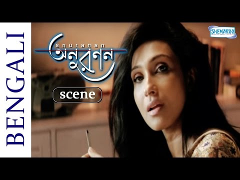 Rituparna Sengupta Is Pregnant - Anuranan - Popular Bangla Movie