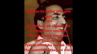 kabhi kabhi aesa bhi to hota hai zindagi mein -karaoke with lyrics