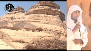 قصة مدائن صالح عليه السلام ـ للشيخ عبد الله بن عمر Rohingya.waz