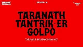 #Sunday Suspense - Taranath Tantrik-er Galpo Episode 1 | Taradas Bandyopadhyay