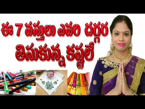 Xxx Mp4 Negative Energy Items Don T Take Other Negative Energy Problems Negative Energy Remedies 3gp Sex