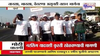 Shahapur residents undertake water march to CMO