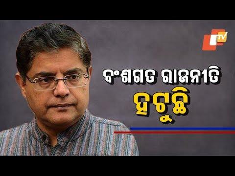 Xxx Mp4 Jay Panda On BJP 39 S Landslide Victory In Elections 2019 3gp Sex