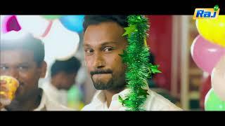 Tea Kada Raja Full Movie Part 1